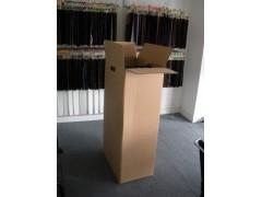 挂装运输纸箱