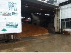 供应竹浆 半化学浆 粉碎浆