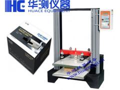 安徽纸箱抗压试验机生产厂家