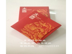 厂家直销盒装纸巾.餐巾纸定做盒装纸定做广告纸巾定做免费设计