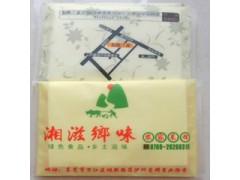 厂家广告面巾纸宣传荷包纸餐巾纸 钱夹纸巾定做餐饮手帕纸