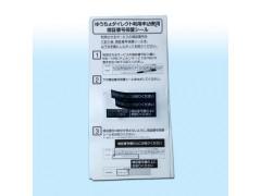 惠州河源梅州印刷厂 价格优惠 质量可靠 服务好