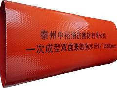 远程供水输水管价格行情:江苏高质量的远程供水输水管【供销】