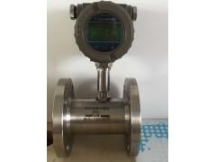 智能渦輪流量計,液體渦輪流量計生產廠家,廣州流量計廠家