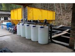 徐州纸浆废水处理设备,成套水处理设备,徐州水处理设备