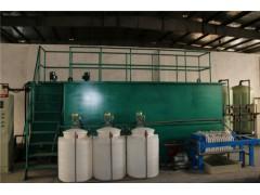 苏州纸浆废水处理设备,成套水处理设备,苏州水处理设备