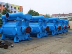 2BE3系列真空泵 纸浆机械专用