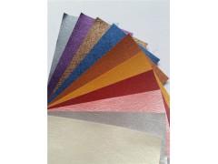 廠家直銷奧麗絲紋特種紙,壓紋紙,珠光紙