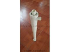 250L高效除渣器   內襯陶瓷  山東廠家
