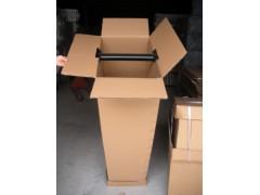 浦东自贸区纸箱