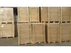 厂家供应彩胶纸,防近视纸,作业本册纸,双胶纸,书写纸,招贴纸