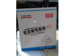 """安妮最新推出""""新富雪""""品牌收银纸热敏记录纸57*50"""