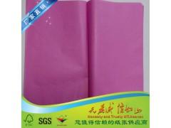 供應30G彩紙 原缸染色薄紙 包裝優選