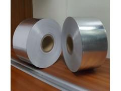 广乐包装生产加工镀铝纸金银卡纸复合转移卡纸啤酒签