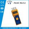 纸张纸板水分测定仪 纸张水分仪厂家 水分仪价格