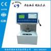 纸张平滑度仪价格 平滑度检测仪厂家