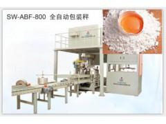 山东面粉全自动包装机供应