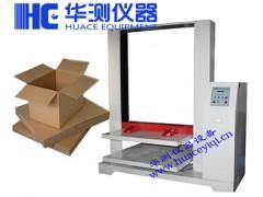 安徽计算机伺服纸箱抗压试验机 专业生产、维修