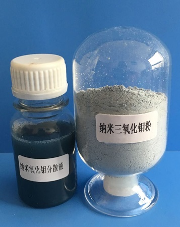 昌贝纳米生产直销高纯纳米三氧化钼粉MoO3