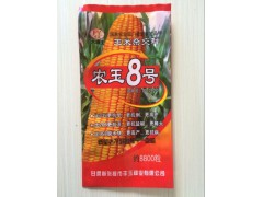 北京金霖塑料包裝制品廠,專業生產種子包裝