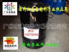抗浮色發花及硬沉降分散劑D-141代替BYK-104S