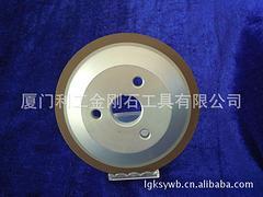 供应优质金刚石树脂砂轮 专用于开槽 可来图订做
