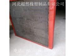 供应不锈钢矿筛网 振动筛筛板 条缝过滤网  量大从优