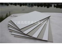 灰底白板 面层白色光滑的涂布白纸板