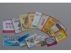 專業生產膏藥貼包裝