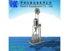 安徽打漿度測試儀就選華測儀器設備有限公司