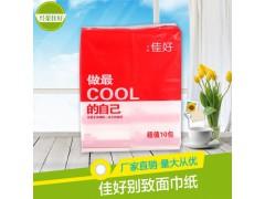 厂家直销 兴荣佳好别致面巾纸3层餐巾纸卫生纸巾软抽全国包邮