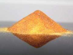 【热】果树喷施用螯合铁%微量元素螯合铁肥&EDTA-铁