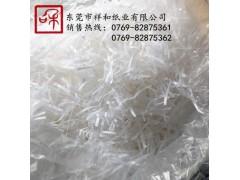 白色棉纸纸丝 喜糖盒填充物 拉菲草 碎纸条 碎纸屑 彩色纸丝