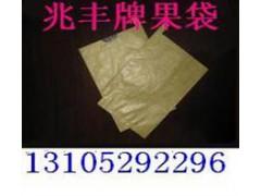 优质芒果套袋,出口泰国芒果袋,莱阳银通万博体育manbetx手机版登陆生产