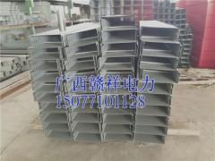 厂家供应铝合金电缆桥架,广西电缆桥架、电缆槽