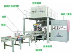 全自动包装机肥料行业领域的应用