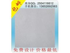 定制85-140克防偽水印紙 線條水印纖維絲紙 水印紙防偽