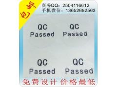 不干膠貼紙不干膠標簽印刷不干膠標簽定做透明不干膠二維碼