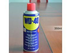 WD-40防湿除锈润滑剂,沈阳WD-40一级代理商