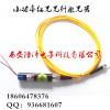 四波长光纤激光器