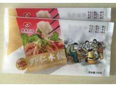 供应天津水饺包装袋,汤圆包装,金霖塑料包装制品厂