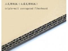 苏州七层纸板无锡七层纸板厂美卡纸板