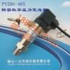纸设备环压测控专用压力传感器 压力变送器GPRS无线输出