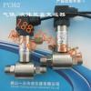 测控纸制设备气管内气体压力传感器 气压变送器485数字输出