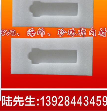 EVA泡棉是一种新型发泡产品,名叫EVA泡棉