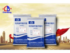 羥丙基甲基纖維素_可再分散乳膠粉廠家_山東宸邦生產廠家