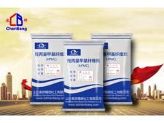 云南羥丙基甲基纖維素價格低,山東生產廠家