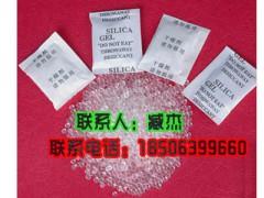 防潮干燥劑廠家品牌:工業硅膠干燥劑