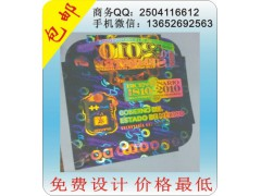 3D hologram 镭射防伪商标 立体防伪标贴 激光印刷