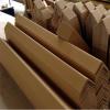 江门环保防水纸箱防撞护角 纸包角铁护角 护边条